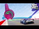 GTA Online Top 10 Stunt Race Creator Tips! GTA 5 Cunning Stunts DLC