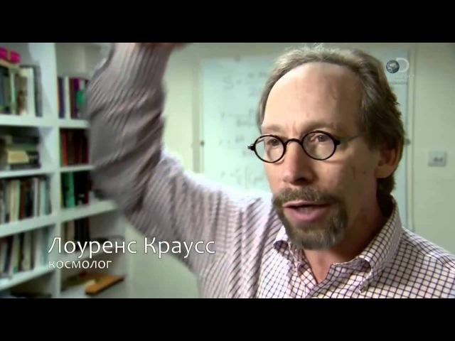 Вечера науки с Константином Хабенским 4 часть