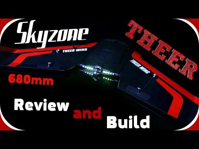 Skyzone THEER 860mm Обзор и сборка.Качественно и дорого