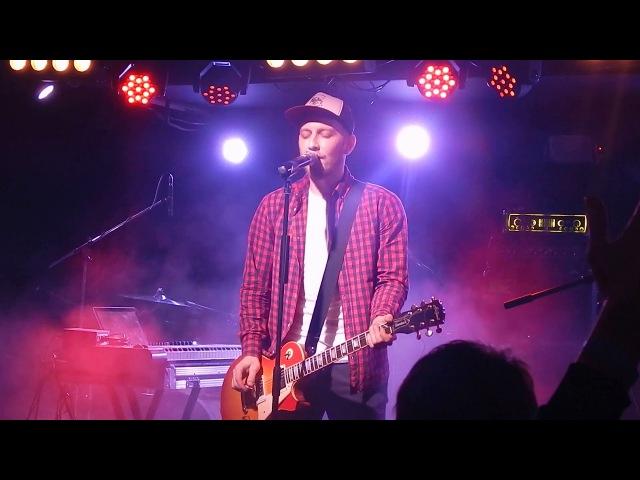 Lunapark – Научите меня (Live Нижний Новгород 10.03.18)