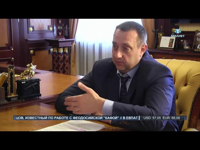 Сергей Аксёнов поручил разобраться с аварийным жильем