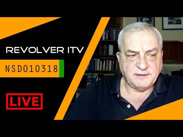 Дежавю: гонка вооружений; Патрушев - генерал скользких дел • Revolver ITV » Freewka.com - Смотреть онлайн в хорощем качестве
