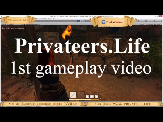 Privateers.Life alpha: Первое геймплейное видео