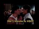 Obe 1 Kanobe vs ΨBOY несколько фото с батлов под бит