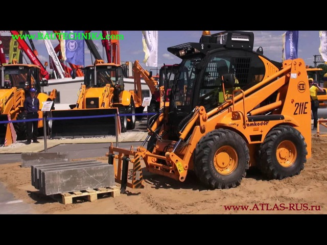 мини-погрузчик АМКОДОР презентация 1 на СТТ 2016, Москва / AMKODOR on STT 2016, Moscow, BAUMA