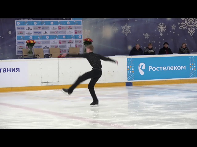 Первенство России среди юниоров 2018 - Произвольная програма