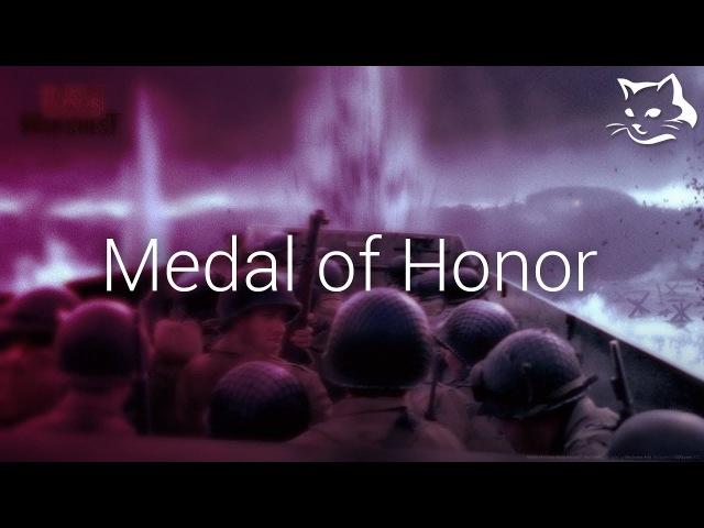 Своя атмосфера и ностальгия...(Medal of Honor Allied Assault stream) | WaffenCatLive