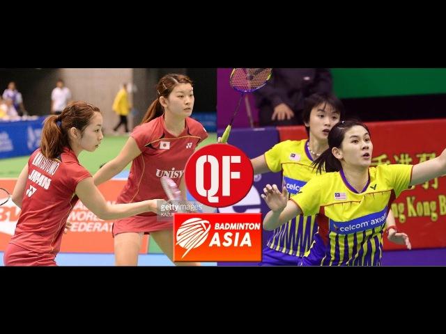 [1080P] 2017 Badminton Asia Championships QF [WD] MATSUTOMO-TAKAHASHI vs Vivian HOO-Woon Khe Wei