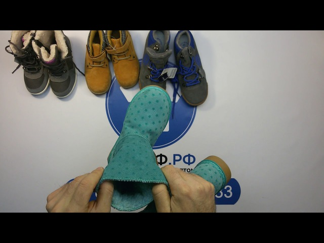 0020 Lpp childrens shoes aut-winter(5.5kg) - детская обувь сток LPP осень-зима