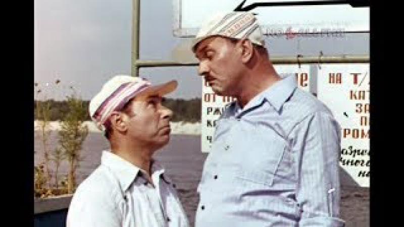 Тарапунька и Штепсель - Ровно двадцать с хвостиком (Укртелефильм 1968 год) Сатира и...
