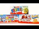 Раритетные Киндер Сюрпризы 22 ШРЕК 4, Свадьба Бегемотов, Дораэмон Kinder Surprise eggs unboxing