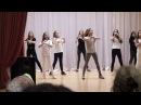 Танец от 6Б. Школа №5