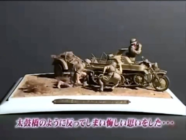 Plamo Tsukurou 1x20 Diorama for Tamiya M4 Sherman enhanced