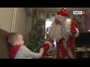 Дед Мороз в погонах поздравил с Новым годом семью погибшего при исполнении Дмит ...