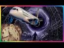 Пропавший самолет приземлился через 55 лет Мистические истории