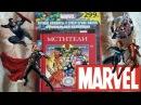 Супергерои MARVEL. Официальная коллекция 2 - Мстители