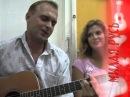 Караван Любви  - За Кулисами ! Солнечные Барды России ! В Находке