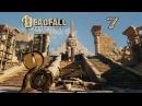 Прохождение Deadfall Adventures - 7. Гробницы Майя