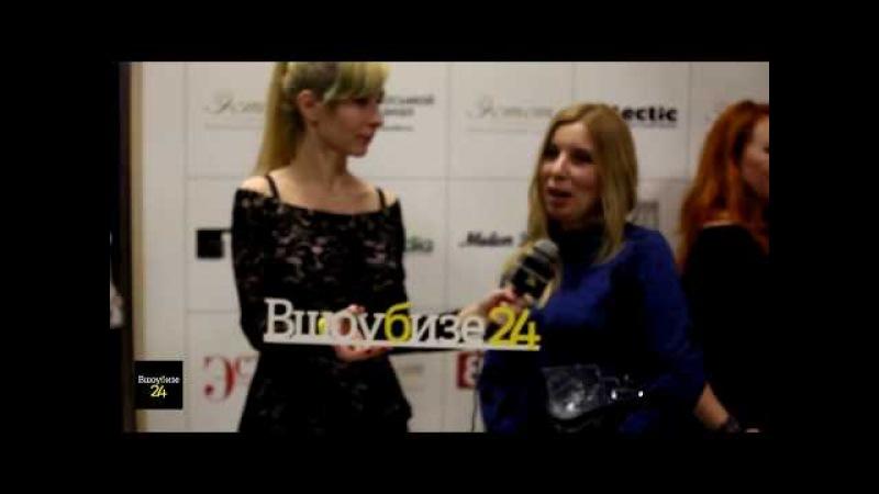 Вшоубизе24 - Интервью Оксаны Гохфельд, ювелирного дизайнера, корр. Елена Варваричева