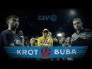 Первый спортивный VERSUS: Krot VS Buba | Zenit-Kazan volley battle