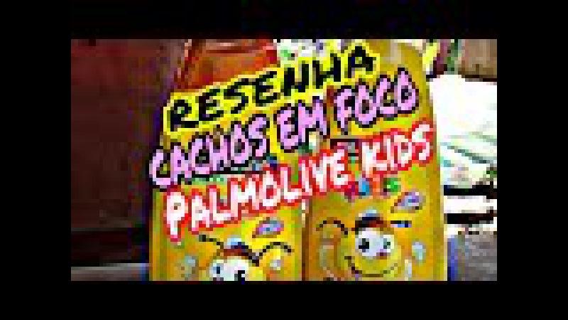 RESENHA/CACHOS TUMBLER:CACHOS EM FOCO 💗