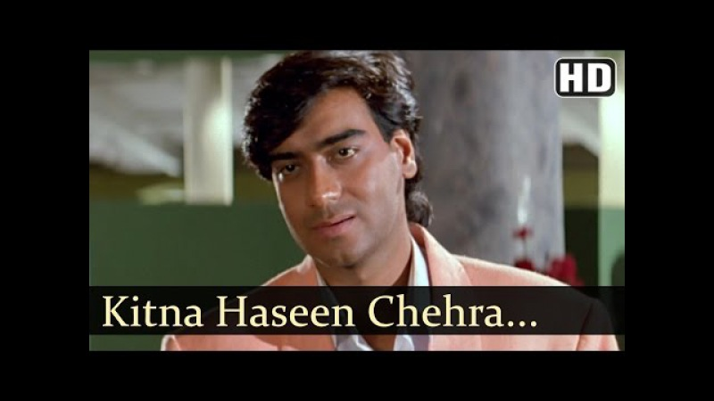 Kitna Haseen Chehra | Dilwale Songs | Ajay Devgan | Raveena Tandon | Kumar Sanu | Kumar Sanu