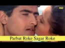 Parbat Roke Sagar Roke Full Song Juari Armaan Kohli Shilpa Shirodkar Full HD