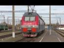 Смена электровоза 2ЭС4К-065 на электровоз ЭП1М-736 на станции Горячий Ключ