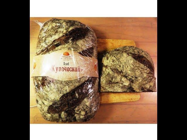 Современный Хлеб-ОТРАВА! ГМОМаргарин -ТрансжирыУлучшителиФерменты Микробного Происхождения!