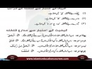 Learn tajweed o Qira'at courses Lesson No 25 Sifate Lazzima Gair MUtazada Chepter 1 part 7