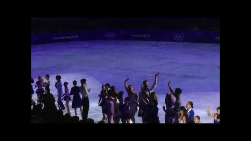 The end of Gala Olympics 2018