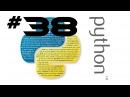 Язык Python | 38 Работа со строками | Михаил Тарасов