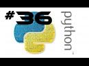 Язык Python | 36 Запуск таймера | Михаил Тарасов