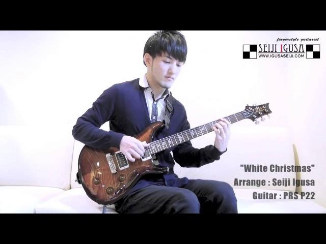 White Christmas [Seiji Igusa] Solo Fingerstyle Guitar