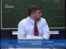 PT202 Rus 61 Системы теории обучения Теория Говарда Гарднера о множественности инте