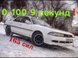 Toyota Carina ED 1991. Японское качество по цене ржавого таза.