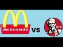 Накормят ли голодного в KFC МАКДОНАЛЬДСЕ и других фастфудах (социальный эксперим