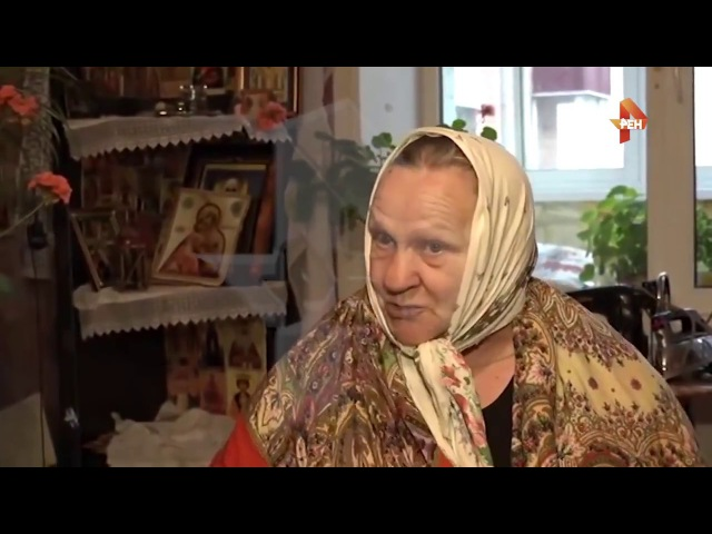 Баба Валя (Валентина Николаевна Евдокимова) крик о помощи (копия)