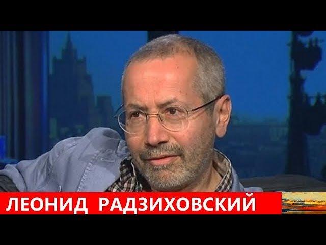 Леонид Радзиховский Особое мнение 24 01 2018 Эхо Москвы