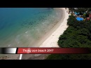 Thong son beach 2017 / Choeng mon / Koh Samui / Thailand / overflown with my drone
