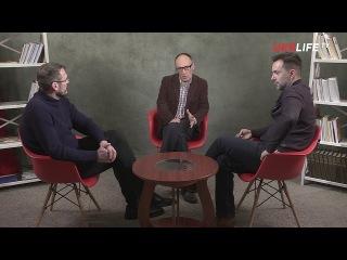 Алексей Арестович и Василий Вакаров: Революции в Украине и военная агрессия России в мире