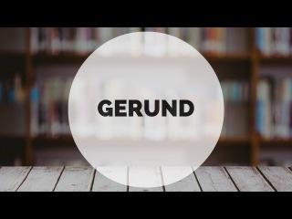 19. Gerund / Герундий | ОГЭ, ЕГЭ по английскому языку