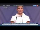 Новости на «Россия 24» • Нобелевскую премию мира вручили борцам с ядерным оружием