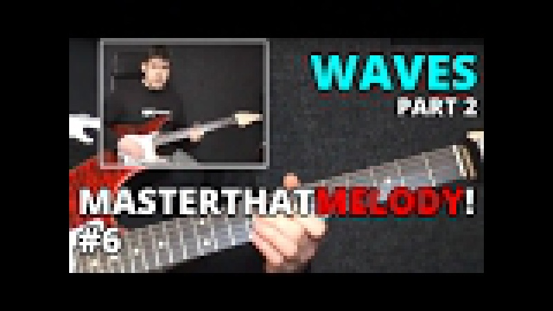 Waves by Guthrie Govan (Part 2) - Guitar Lesson w/TAB - MasterThatMelody! 06