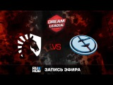 Liquid vs Evil Geniuses, ROG DreamLeague, game 2 [v1lat, Dead_Angel]