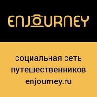 Enjourney Team