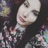 Валерия Семиренко