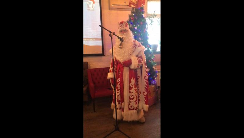 Наш супер Дед Мороз