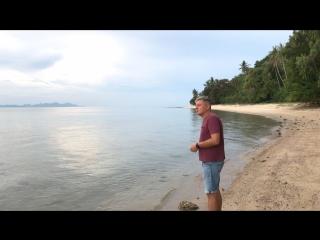 Красивый дикий 😜 пляж 🏝 на острове Самуи