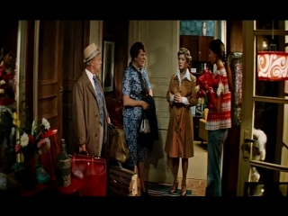 Суета сует(1979)